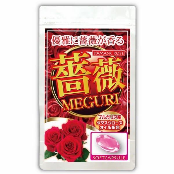 Viên uống làm thơm cơ thể dưỡng da Rose Meguri